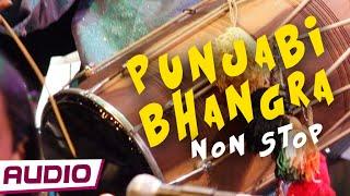 Indian Punjabi Dhol Mix | Nonstop Instrumental Music By Dj Nashik