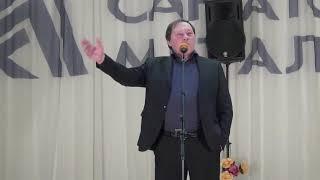 ГЕННАДИЙ БУГАЕВ, юморист, авторские анекдоты про Путина, Чубайса, Собчак, Е.Р...