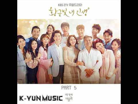 K Yun Music