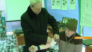 видео Бытовая техника — Ужгород | Купить быттехнику в интернет магазине Ужгорода