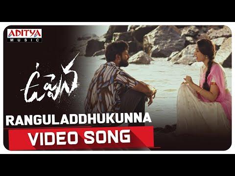 #uppena---ranguladdhukunna-video-song-|-panjavaisshnav-tej-krithi-shetty-|vijaysethupathi|-dsp