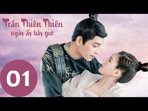 Trần Thiên Thiên , Ngày Ấy Bây Giờ