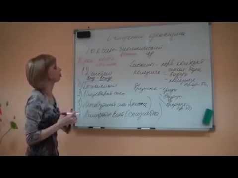 Лекарственные травы для очищения кишечника - Алтайский травник