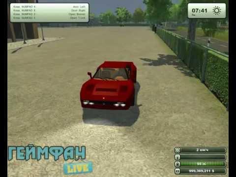 Скачать бесплатно Мод  машины Феррари Ferrari 288 GTO для игры  Farming Simulator 2013