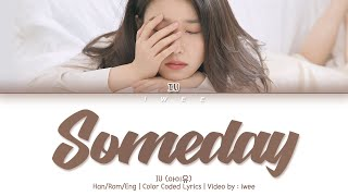 IU (아이유) - Someday (Dream High OST) (Han|Rom|Eng) Lyrics/한국어 가사