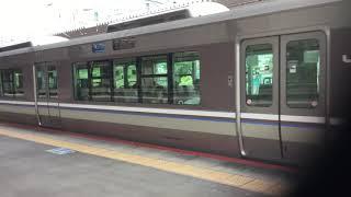 223系オールグリーンガラス新快速姫路行き207系2000番台普通宝塚行き発車