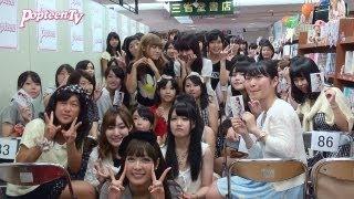 2013年8月に行われたまあぴぴこと松本愛チャンのサイン会!ハイタッチし...