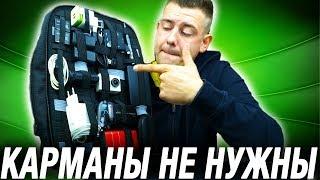 РЮКЗАК С ФИШКОЙ ВНУТРИ!