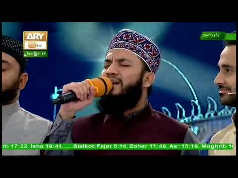 Shan-e-Mustafa Part 4 - 30th Nov 2017 - ARY Qtv