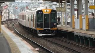 阪神1000系1202Fの普通尼崎行きと近鉄9820系EH21編成の普通東花園行き 鶴橋駅