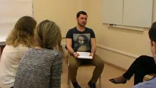 Социально-психологический тренинг