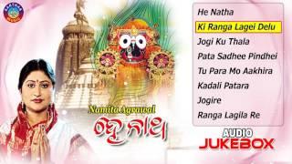 HE NATHA Odia Jagannath Bhajans Full Audio Juke Box || Namita Agarwal & Md. Aziz ||