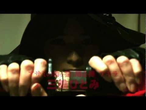 Yakuza Hunters 2 Trailer