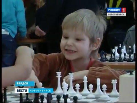картинка по соревнований шахматам