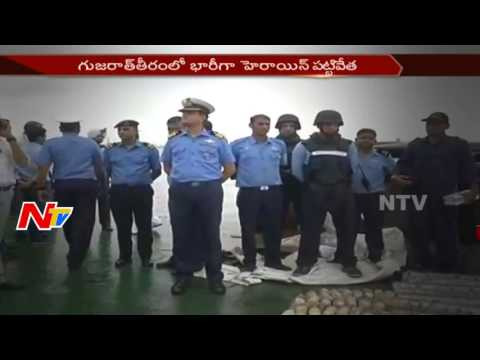 1,500 kg Heroin Seized from Ship off Gujarat Coast || NTV