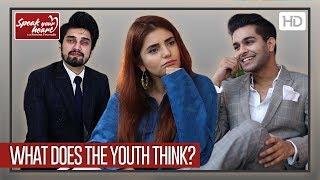 Best Of Speak Your Heart | Young Stars | Momina Mustehsan | Asim Azhar | Uzair Jaswal