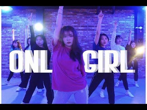 Only Girl (In The World) - Rihanna / Choreography By YUTA