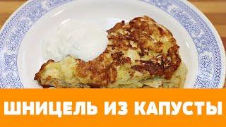 Вот что ВАМ нужно приготовить на обед ! Рецепт из КАПУСТЫ на сковороде ! Лёгкий рецепт ! #еда #ужин