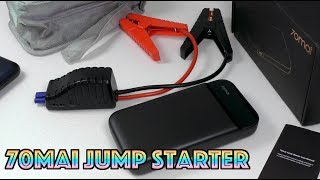 Бустер 70MAI Jump Starter от Xiaomi (пусковое устройство)