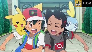 Pokemon 1・2・3 Nishikawa kun and Kirishō OP2 ~ AMV