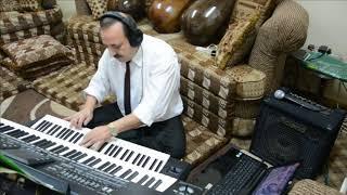 عزف اورغ - مرسول الحب   عبد الوهاب الدوكالي