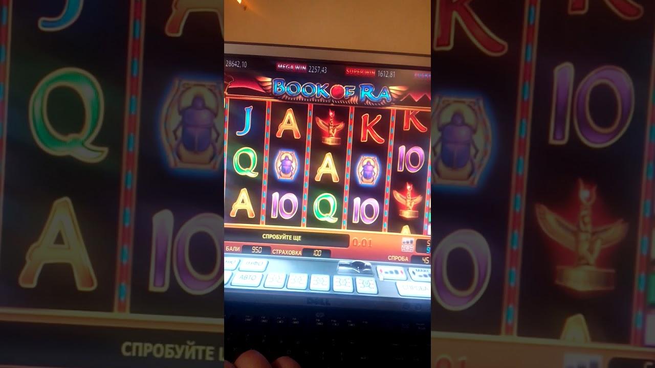 Игровые автоматы онлайн бесплатно атилла высокие технологии применяемые хакерами для выиграша в казино