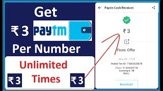 3 ₹ Paytm Per Number Unlimited Times Old & New User [ Must Watch ] Expired