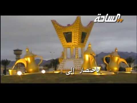 فيديو كليب | القصيم | كلمات / ناصر القحطاني | ألحان وأداء / عبدالله السكيتي