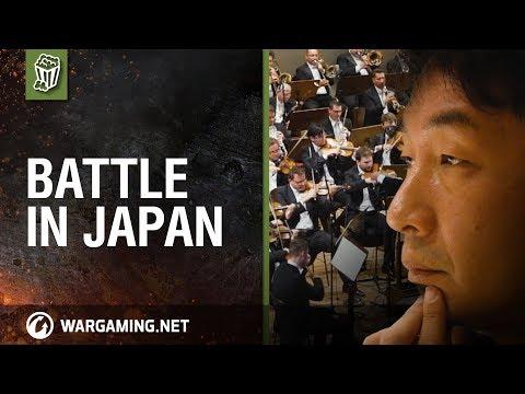 World of Tanks - Akira Yamaoka & Andrius Klimka — Battle in Japan