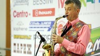 Юрий Черских - Попурри Live (Саксофон)
