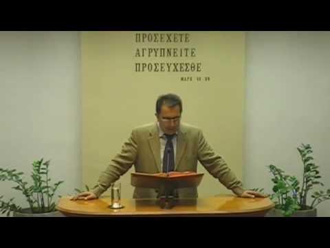 02.09.2015 - Πράξεις Κεφ 2(2) - Τάσος Ορφανουδάκης