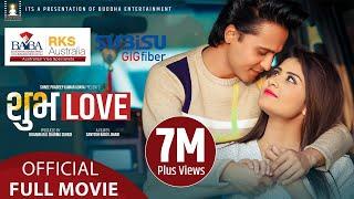Subha Love - New Nepali Movie 2020 || Hairhar Adhikari Cirstin Poudel, Raja Rajendra, Saroj Khanal