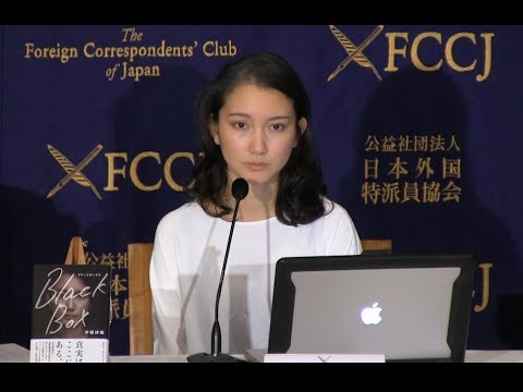 """Shiori Ito: Author of """"Black Box"""""""