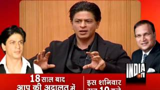 Gambar cover Shahrukh Khan Apologises for Wankhede Incident in India TV's Aap Ki Adalat
