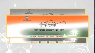 Swachh Bharat Mission - Special Audio Track by Abhas Joshi