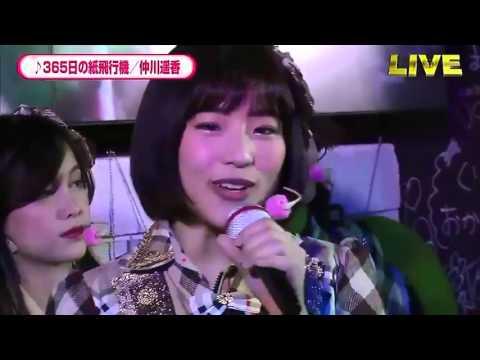 Haruka Nakagawa JKT48 menyanyikan lagu Pesawat Kertas 365 hari