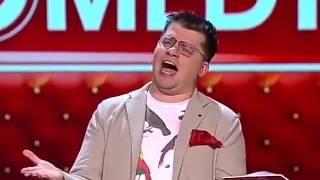 """Comedy Club ♣ Харламов: """"Опяять метееель"""""""