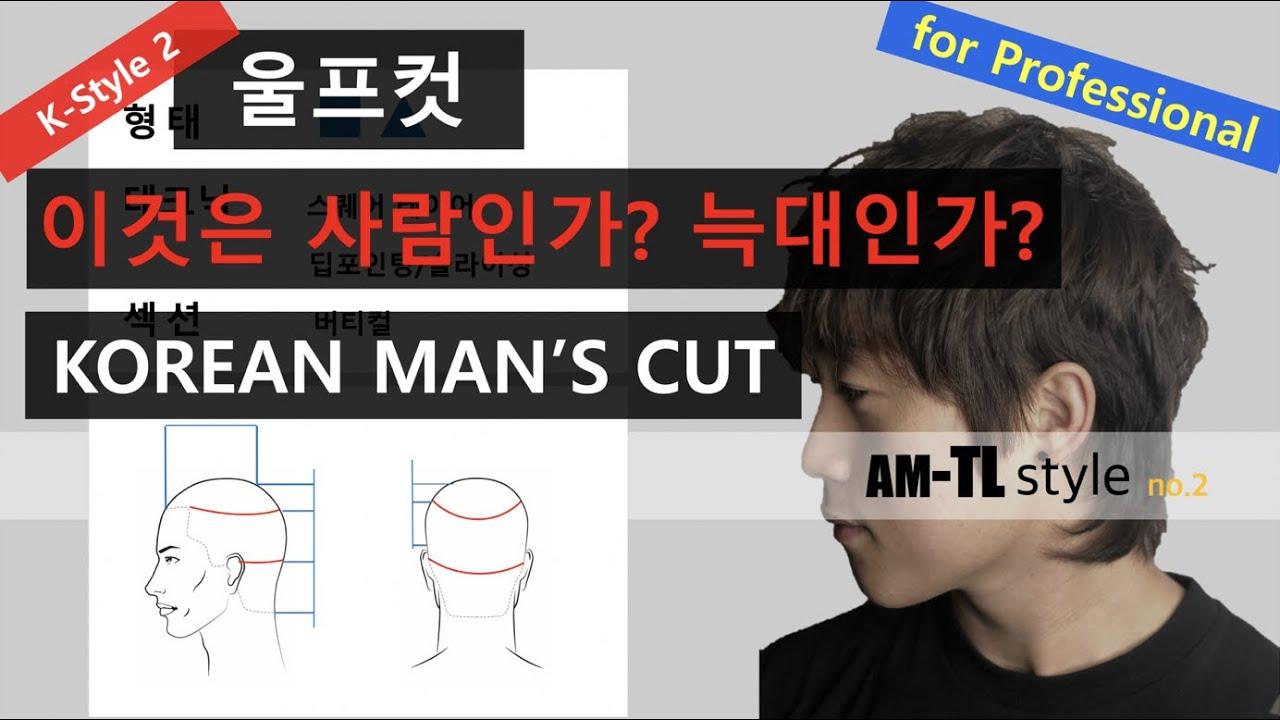 barbering tl