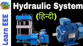 Hydraulic System in Hindi. Know about hydraulic system in hindi.