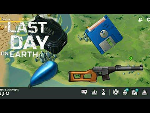 Last Day On Earth - Открываю самые крутые ящики в игре!