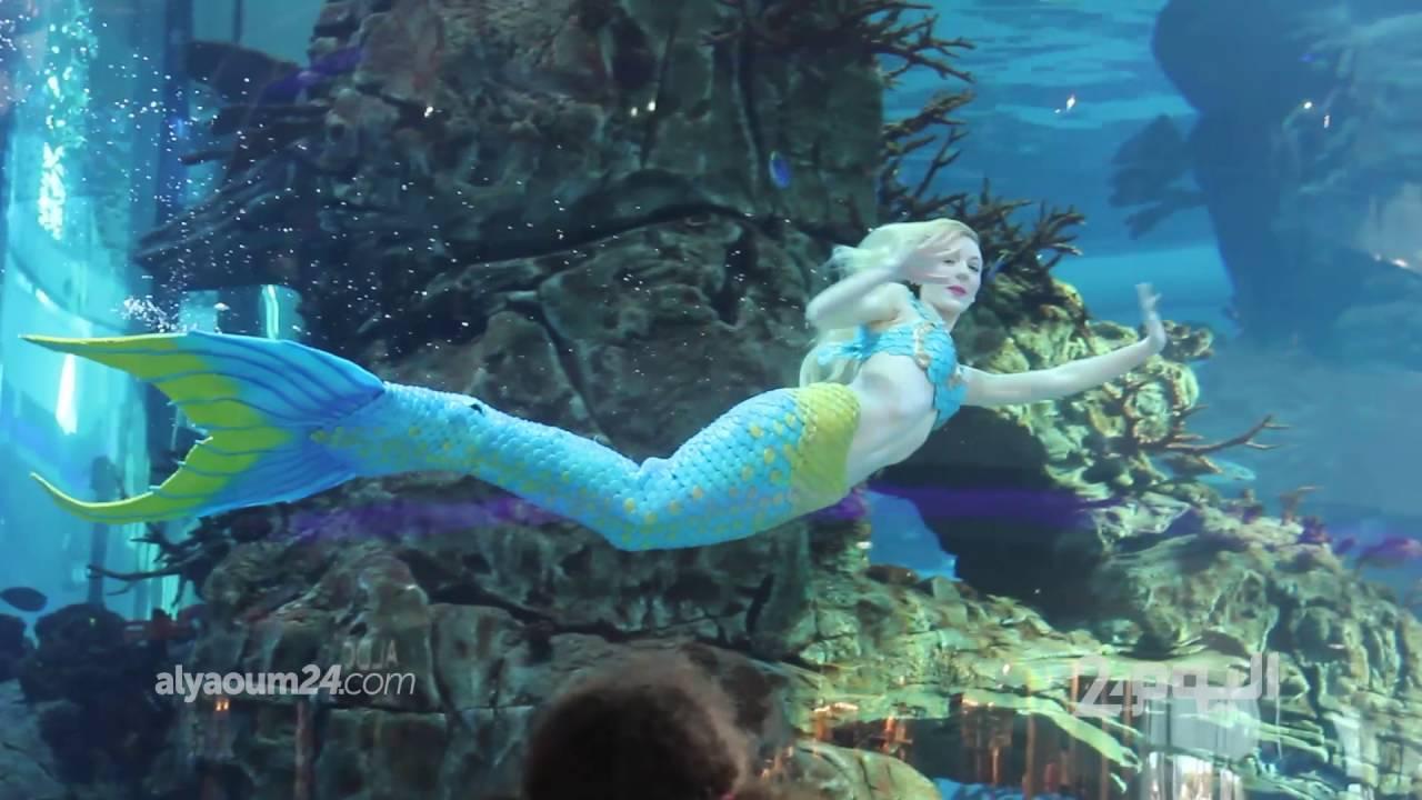 ظهور حورية البحر في موروكو مول Youtube