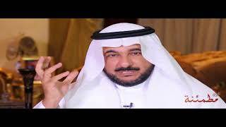 نفوس مطمئنة مع الدكتور طارق الحبيب  الحلقة 9 thumbnail