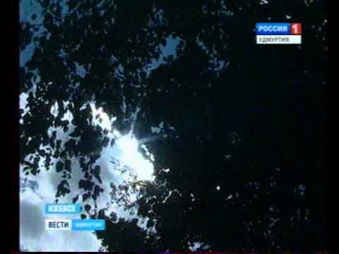 Погода в башмаково пензенской обл на 3 дня