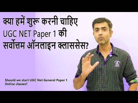 Should We start a WhatsApp Group for UGC NET CBSE NET - Suggestions needed