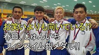 日本代表の皆さん、おめでとうございます。 引用: http://natalie.mu/ow...