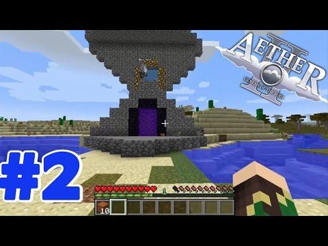 Minecraft Mod Aether II (มายคราฟ มอด สวรรค์) #2 เปิดประตูนรก !!
