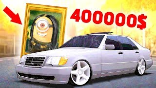УКРАЛИ РЕДКУЮ КАРТИНУ ЗА 400.000$! ОХОТА НА ЮТУБЕРОВ В GTA: КРИМИНАЛЬНАЯ РОССИЯ (CRMP)