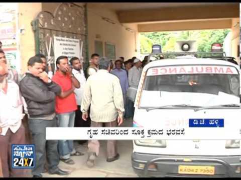 Bangalore First - Seg _  1 -  03 Jul 13 - Suvarna News