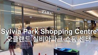 """뉴질랜드에서 가장 큰 쇼핑몰 오클랜드 """"실비아파크""""/뉴…"""