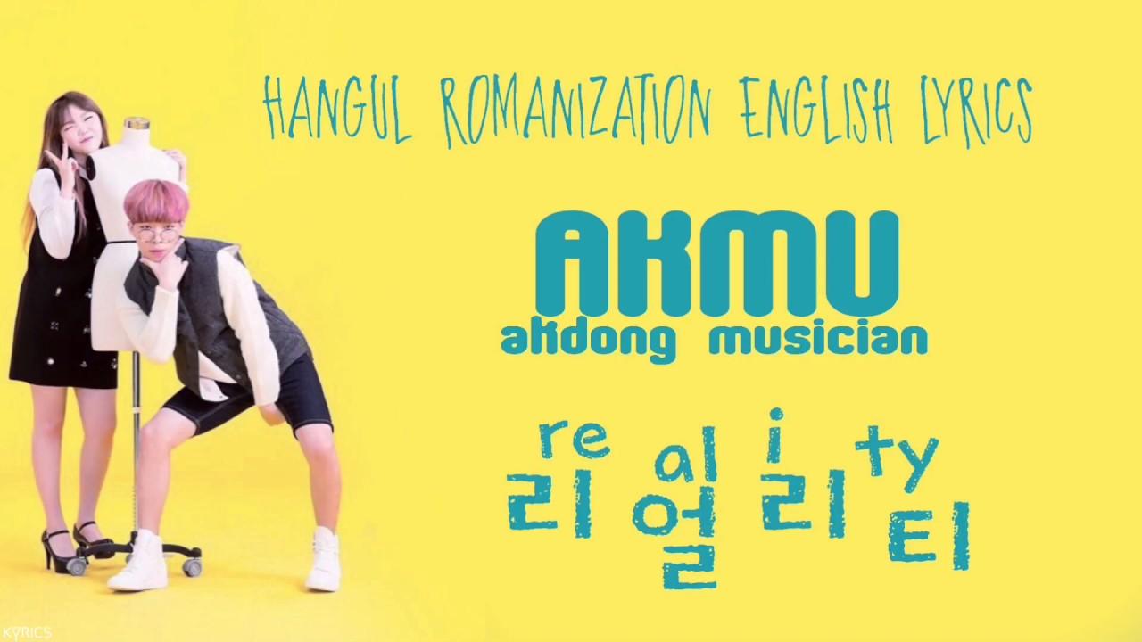 AKMU — REALITY (리얼리티) [Han| Rom| Eng lyrics]